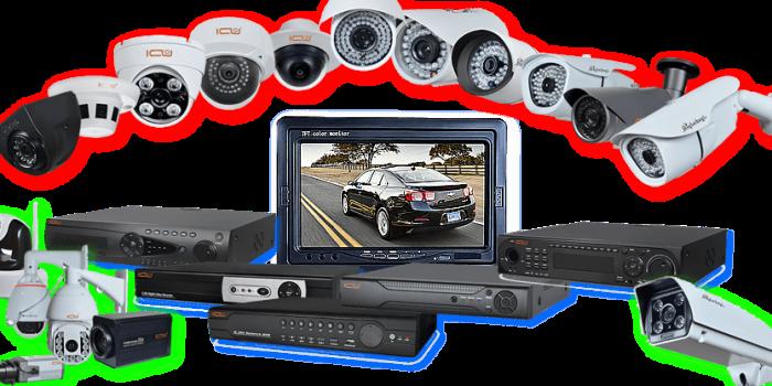 Kamera Sistemleri Kurulumu